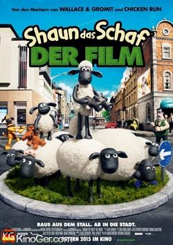 Shaun das Schaf (2015)