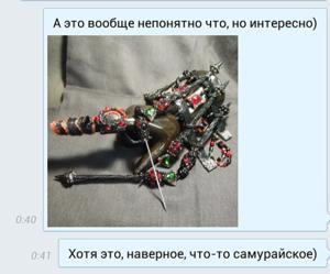 Screenshot_2014-10-30-16-07-02.png