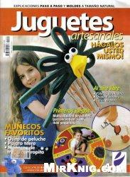 Журнал Juguetes artesanales No.4