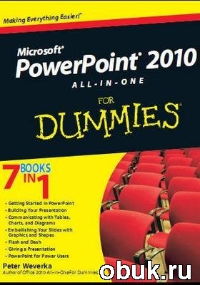 Книга PowerPoint 2010 All-in-One For Dummies