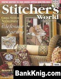 Журнал Stitcher's World №3 2003 djvu 27,92Мб