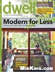 Журнал Dwell №2 2013