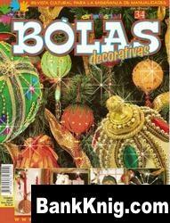 Журнал Bolas Decorativas