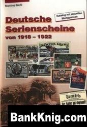 Книга Deutsche Serienscheine von 1918-1922