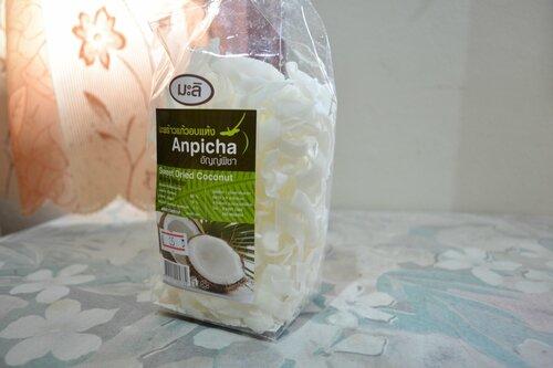 Сушеный кокос к чаю.