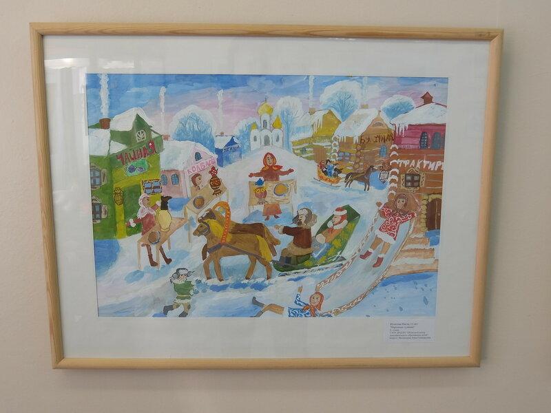 Юрга - Музей детского изобразительного искусства - Народные гуляния