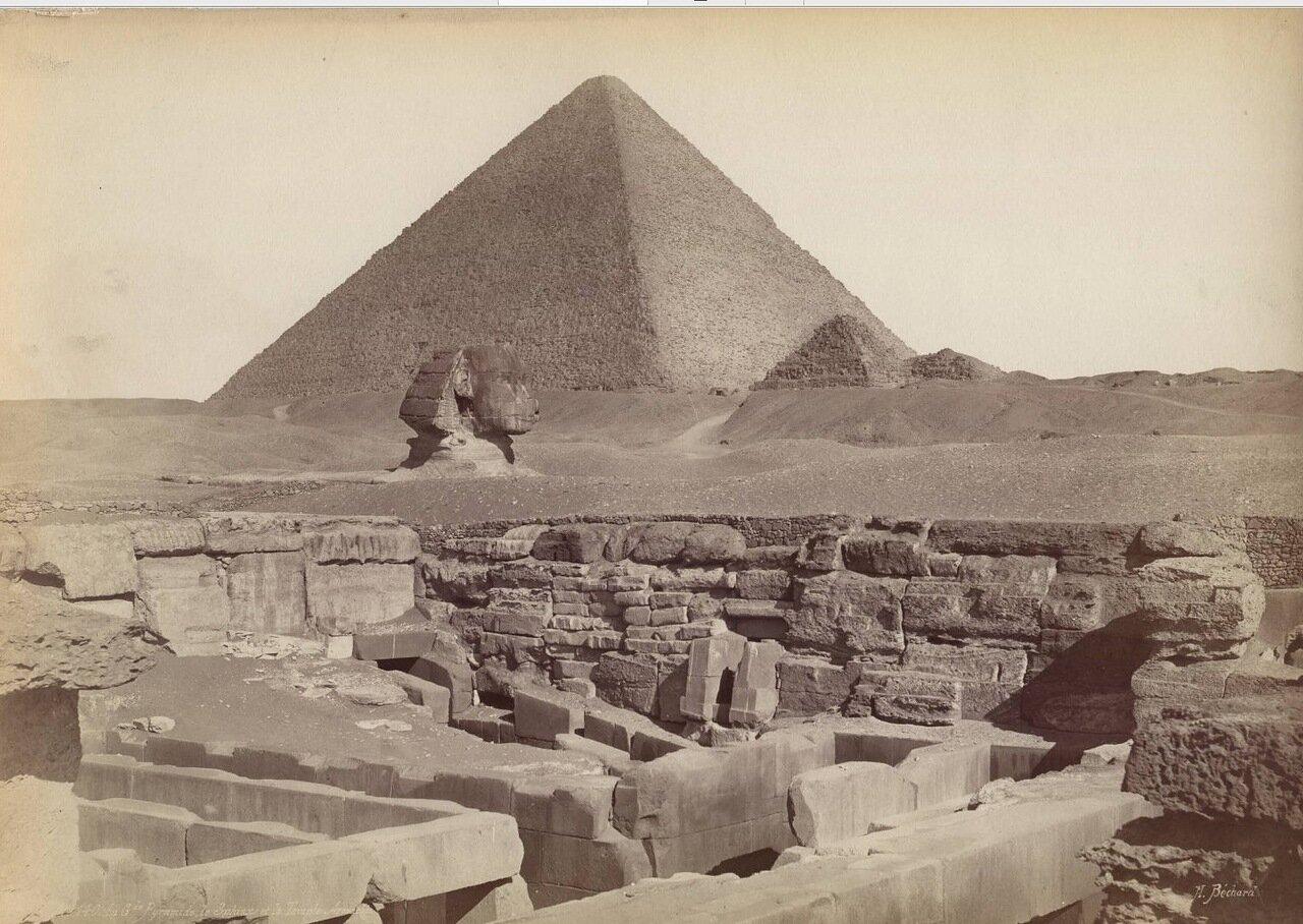 Гиза. Великая пирамида, Великий Сфинкс и храм Армахиса