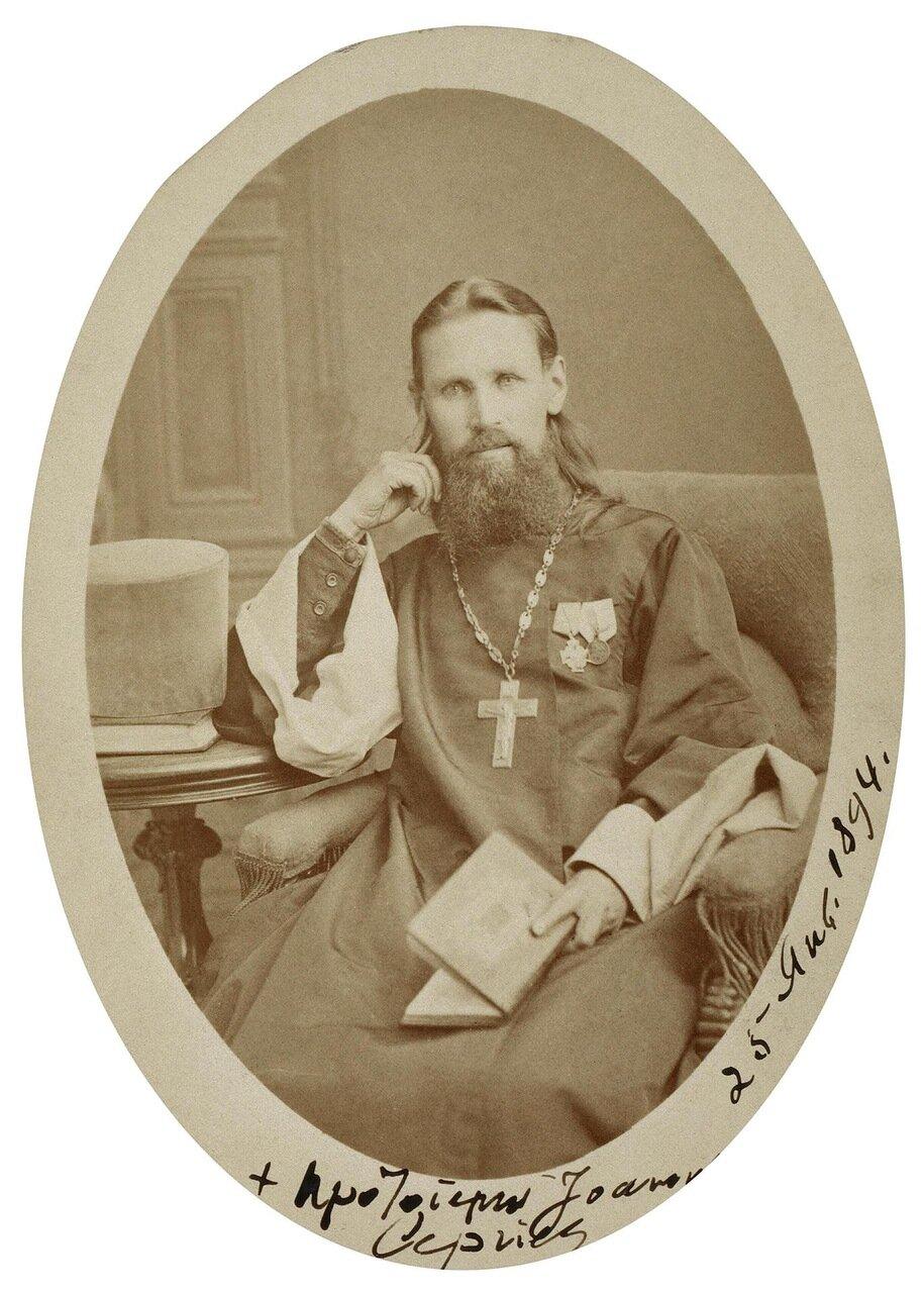 Портрет Иоанна Кронштадского. 1894