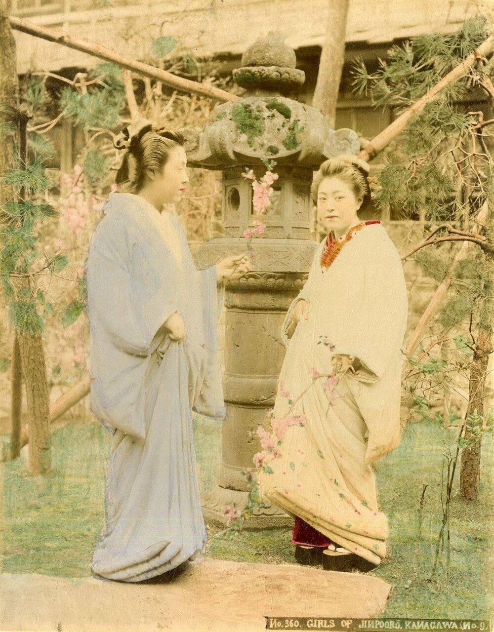Девушки из Канагавы