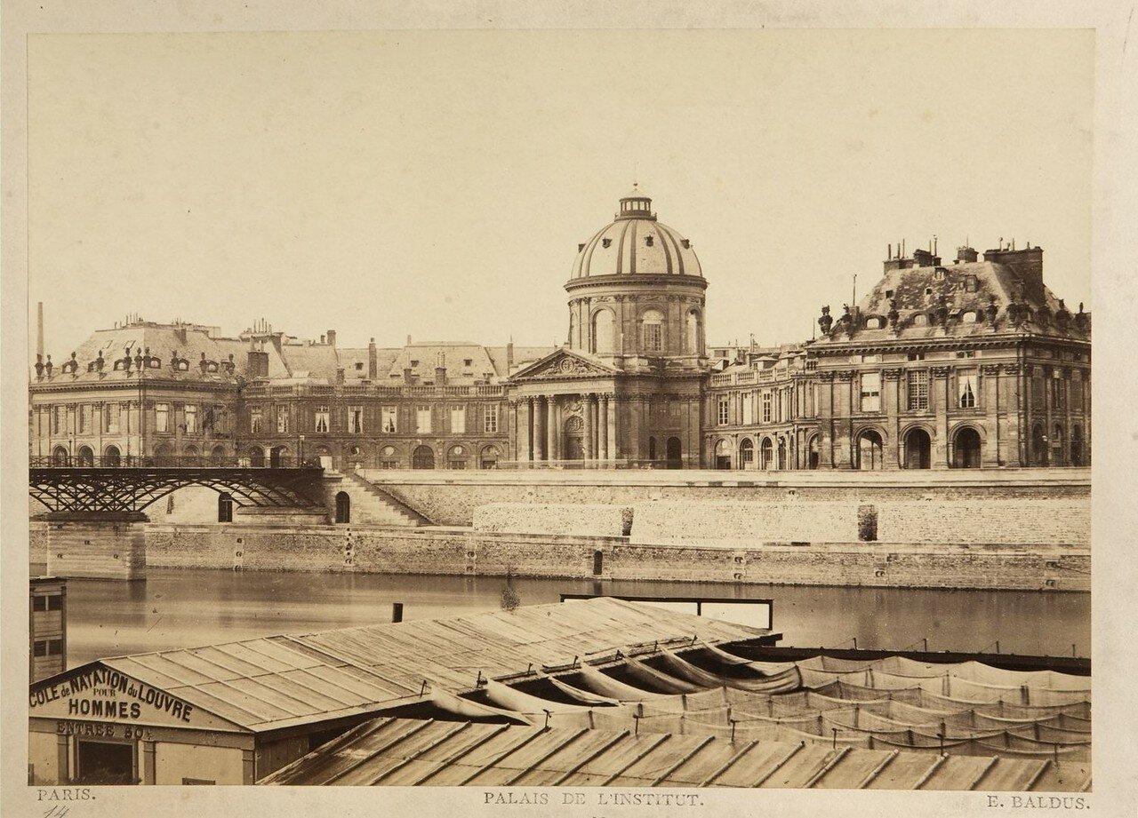 1850-е. Пале-де-Франс