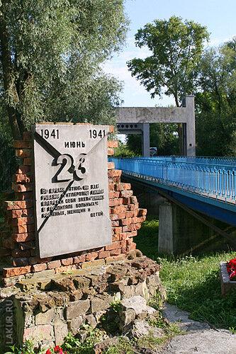 Мост Холмские ворота