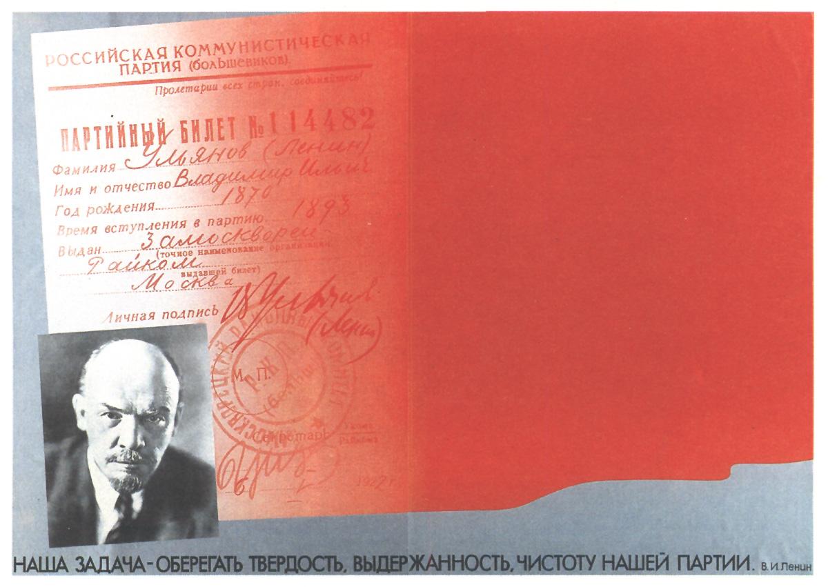 0025 russ poster