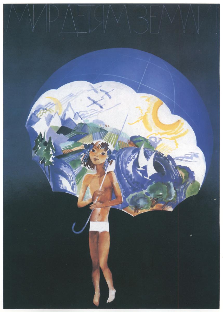 0062 russ poster