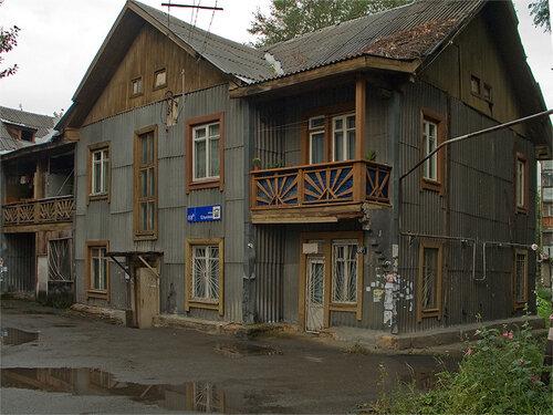 Челябинск Елькина 88а