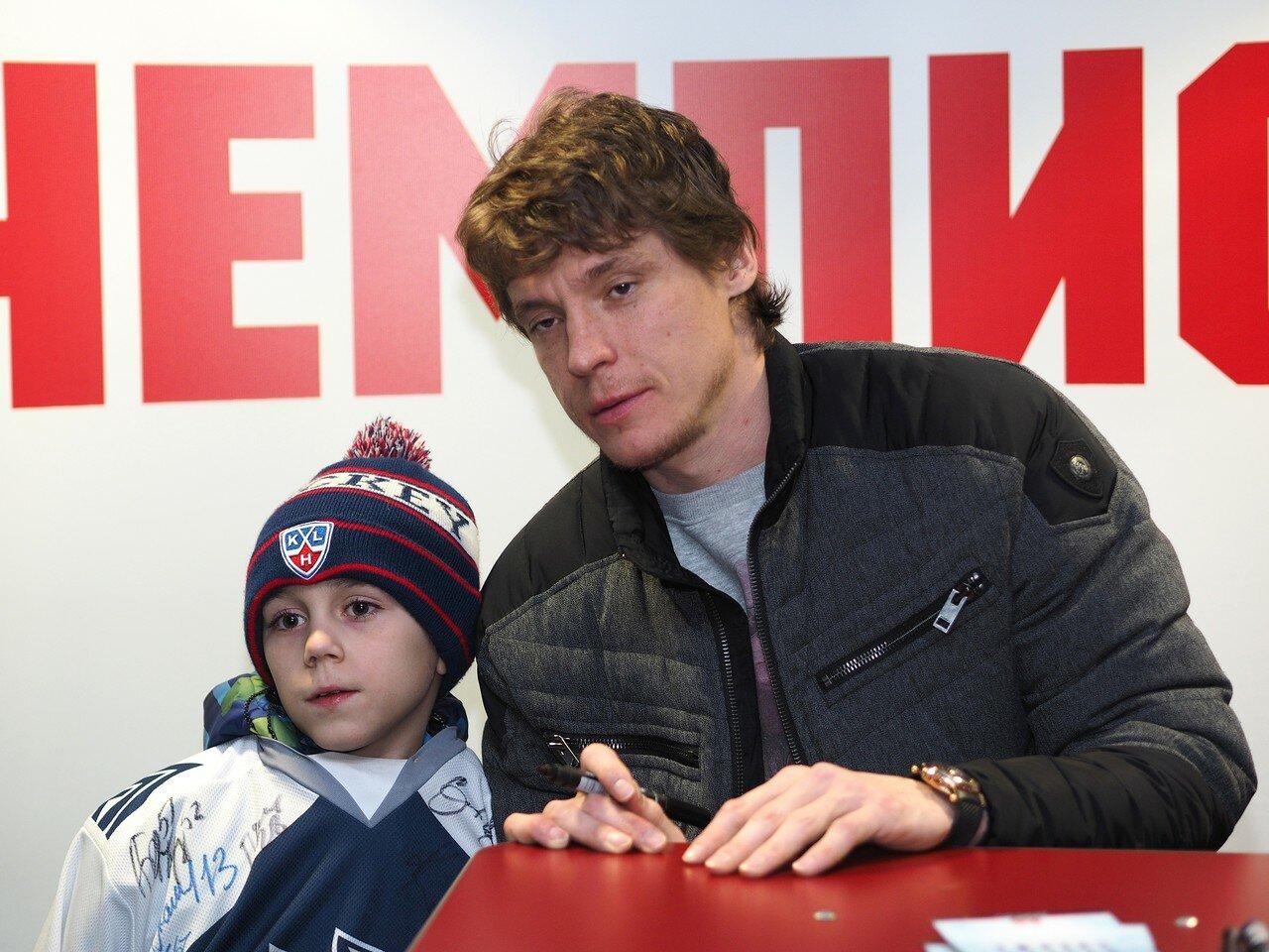 131Металлург - Динамо Москва 28.12.2015
