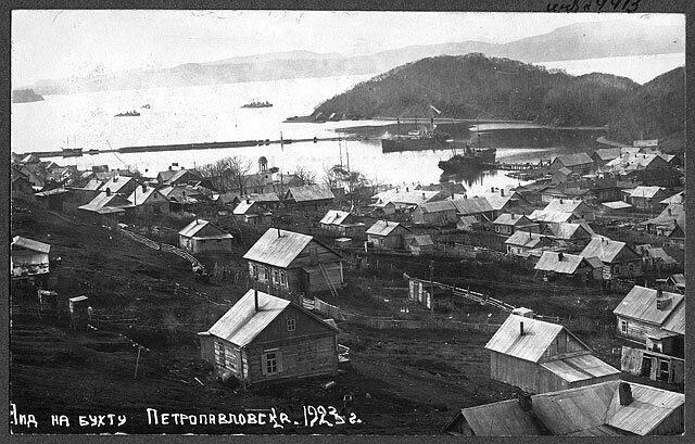 Petropav_1923.jpg