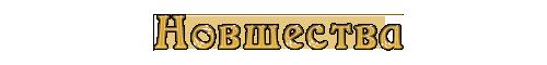 https://img-fotki.yandex.ru/get/4100/229760313.d/0_1456c1_fdeac3fb_orig.png