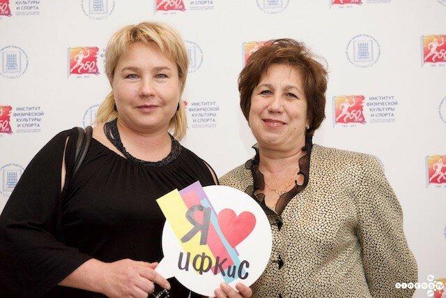 50 лет ИФКиС г.Барнаул 30 сентября 2015г,