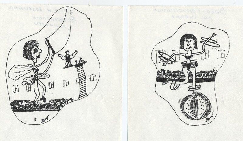 """Школьные """"портреты"""" - тут Соня воздушная гимнастка и Вика танцует на шаре"""