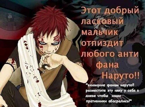 http://img-fotki.yandex.ru/get/4100/bri4enko-danil.0/0_1e448_dbe00965_L