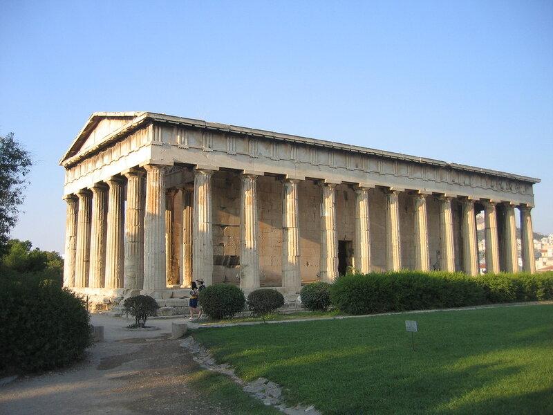 Гефестейон