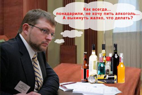Никита Белых думает, что делать с надаренным алкоголем