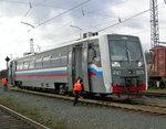 Российские дороги желенодорожные, Хотелось бы видеть Вас очень пригожими.......Конкурс закрыт в связи с подрывом поезда......