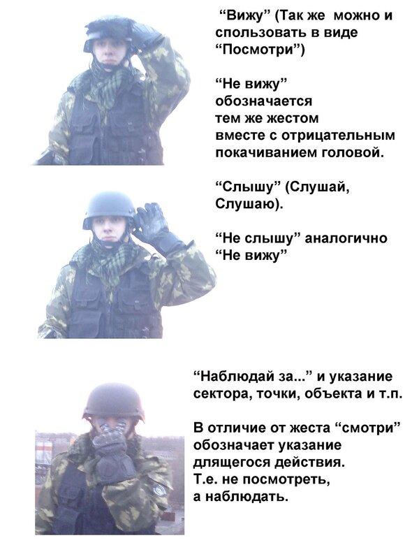http://img-fotki.yandex.ru/get/4100/dmitri0101.4/0_2eb9e_37666019_XL.jpg