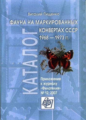 http://img-fotki.yandex.ru/get/4100/mih-cuimmov.0/0_1d2a3_8e25e377_L.jpg
