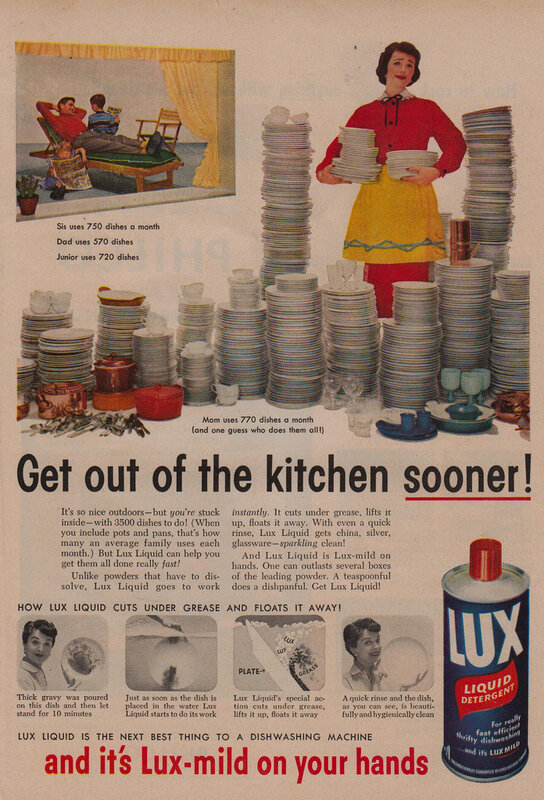 Lux, 1957