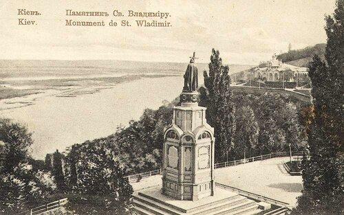 Памятник Св.Владимиру