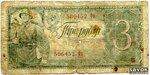 торговый чек при оплате кредитными картами