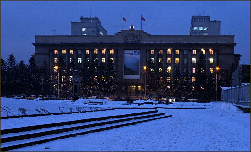 Здание краевой администрации