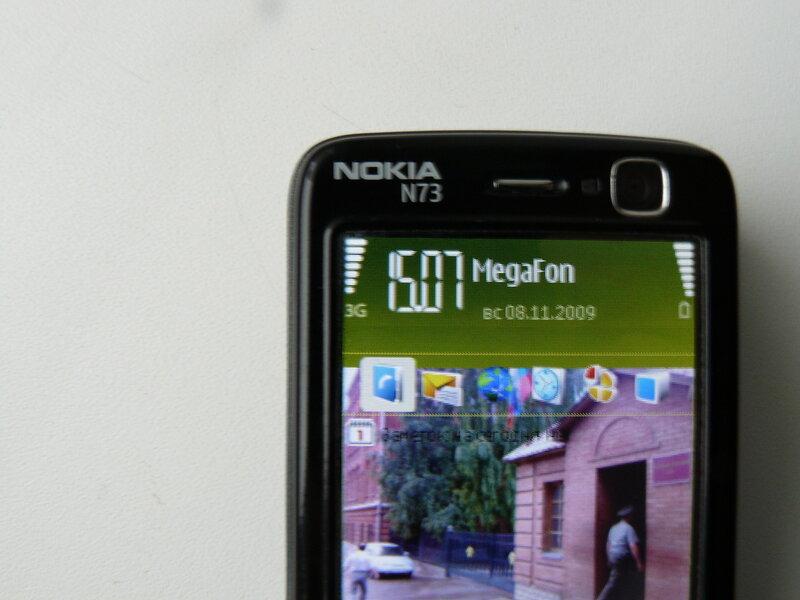 Играть в вулкан на смартфоне Новониколаевский download Казино вулкан Ачканар поставить приложение