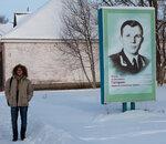 Москва-Гагарин-Смоленск-Минск