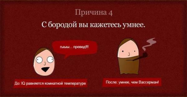 http://img-fotki.yandex.ru/get/4100/yes06.96/0_1b95c_5c14392f_XL.jpg