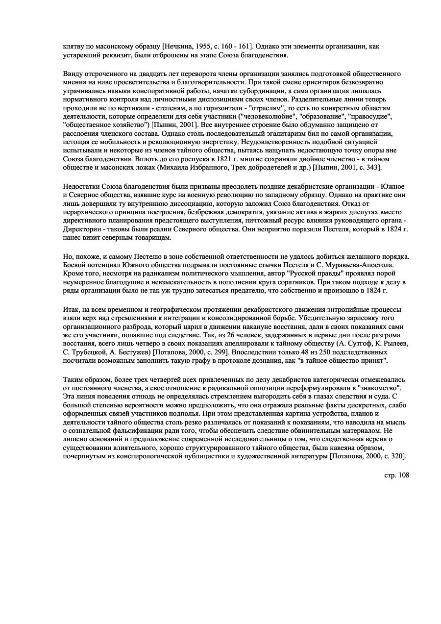 https://img-fotki.yandex.ru/get/4101/199368979.3/0_19bc65_26b72621_XXXL.png