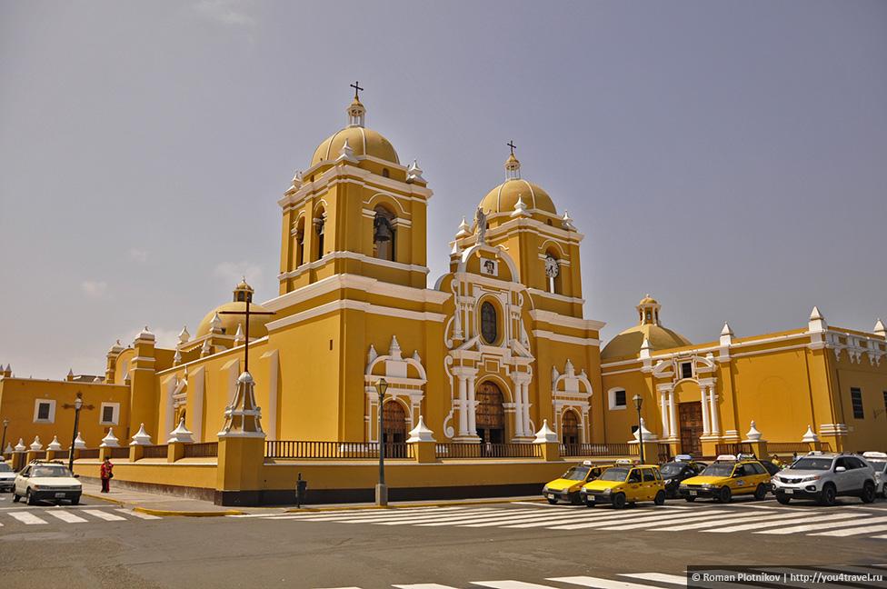 0 15e30f 4d823788 orig Трухильо – крупнейший город севера Перу