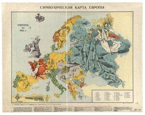 1915. Символическая карта Европы. Москва