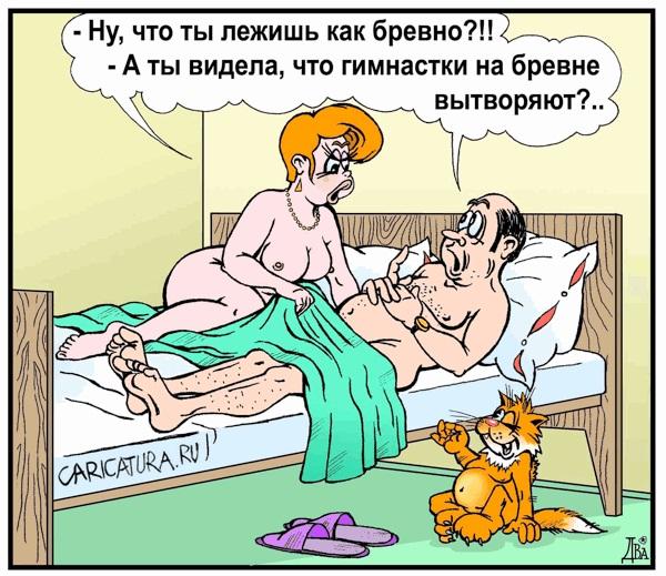 kartinka-yumor-erotika