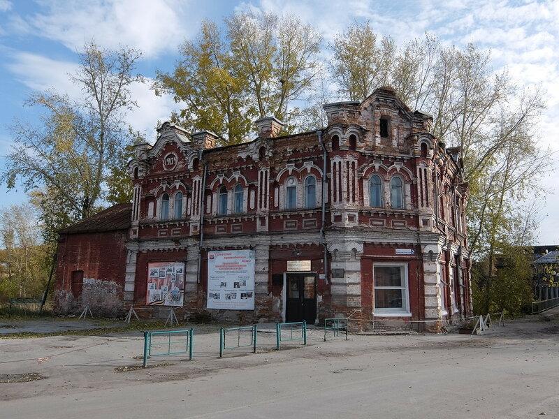 Гурьевск - Краеведческий музей