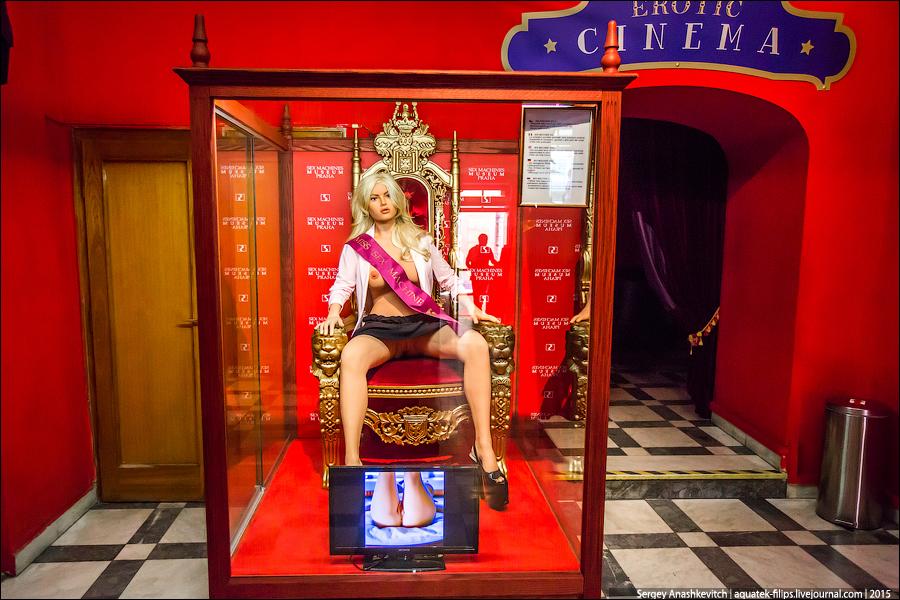 Музеи эротии и порнографии