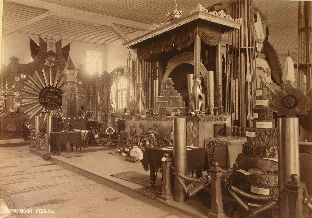51. Вид части одного из залов горнозаводского отдела выставки