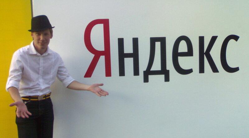 http://img-fotki.yandex.ru/get/4101/art-pushka.19/0_197c0_f800462e_XL.jpg