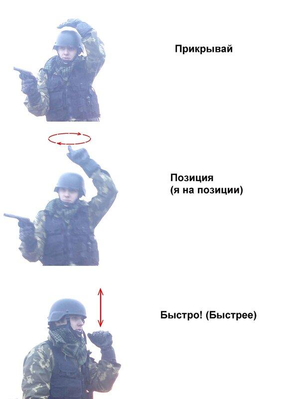 http://img-fotki.yandex.ru/get/4101/dmitri0101.4/0_2eba0_f4f0a1ab_XL.jpg