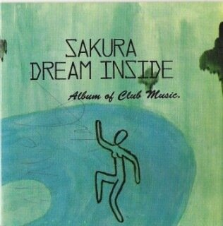(Rock) Sakura - Dream Inside - 1994, MP3 (tracks), 320 kbps