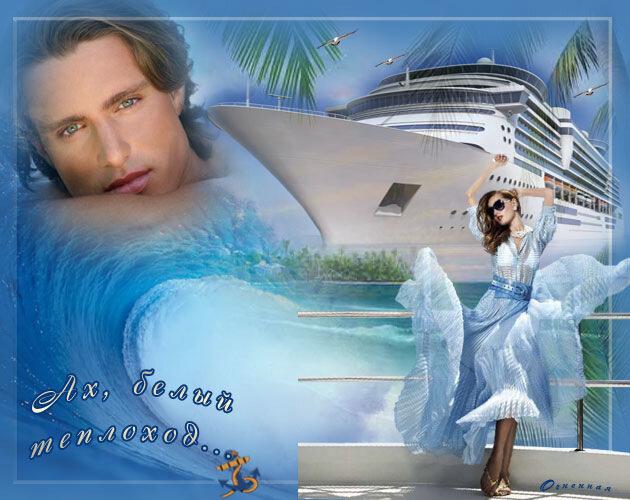 http://img-fotki.yandex.ru/get/4101/lady-may2006.9d/0_573f4_e24a2d42_XL