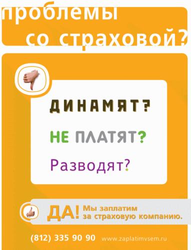 0_17349_eca2a605_L.jpg