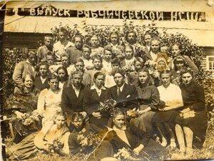 Первый выпуск Рябчинской школы