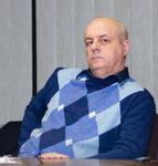 Максимов Александр Иванович, судебный эксперт